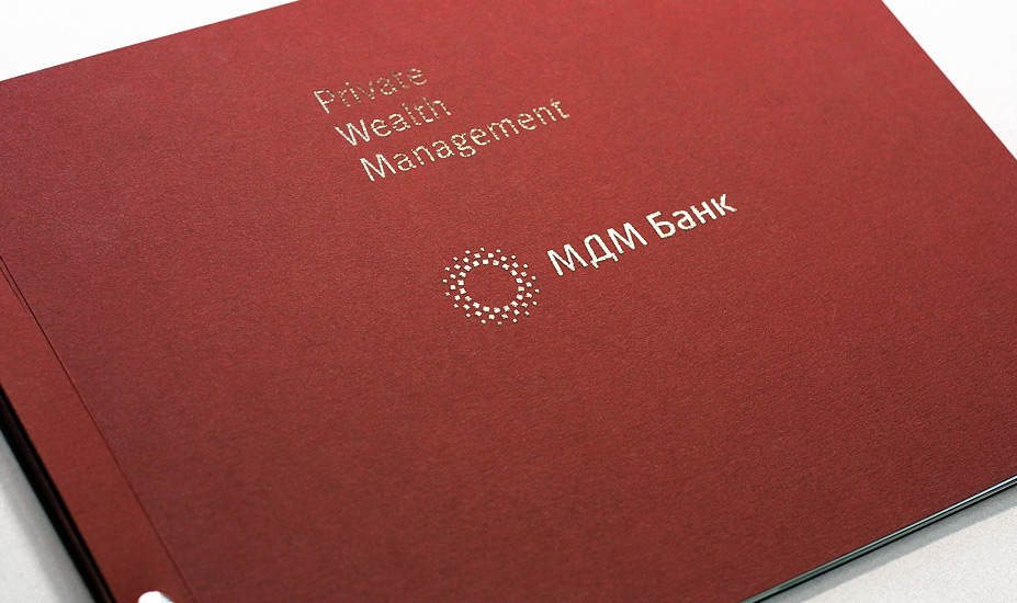 Private Wealth Management МДМ Банка в новой айдентике - 2