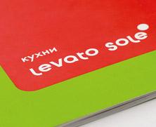Брендинг, айдентика для мебели Levato sole