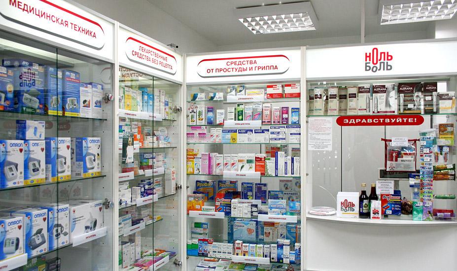 Сеть аптек «Ноль Боль»: «Здравствуйте!» - 5